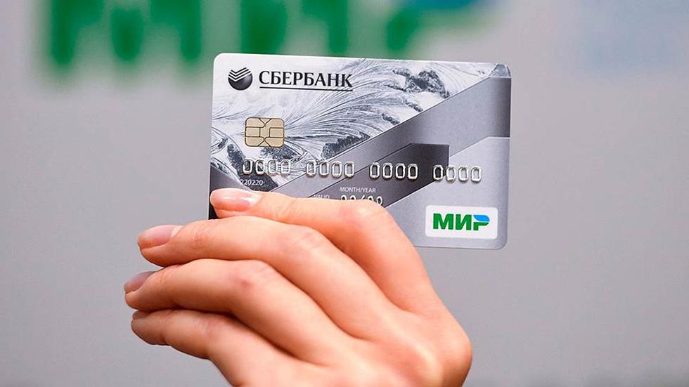 Сбербанк предупредил оновом опасном мошенничестве