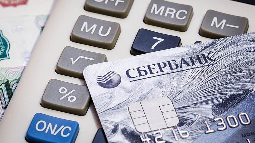 Сбербанк запустил новый крайне выгодный вклад «Лови выгоду»
