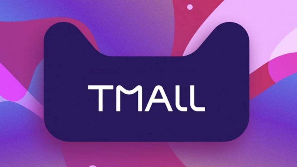 Tmall устроил грандиозную распродажу «Брутальные скидки»
