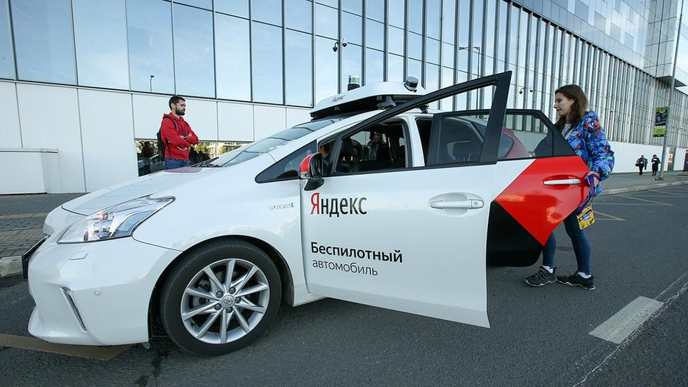 В России появится беспилотное такси с опцией разговора на любые темы