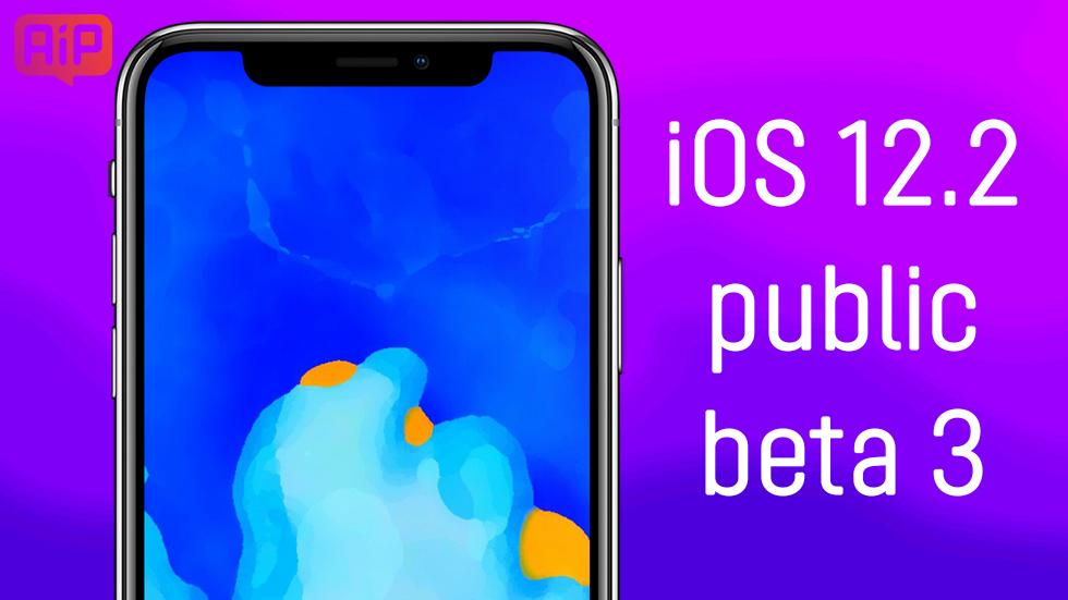 Вышла iOS 12.2 beta 3для всех— что нового, полный список нововведений