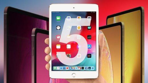 iPad mini 5точно выйдет: характеристики, цена