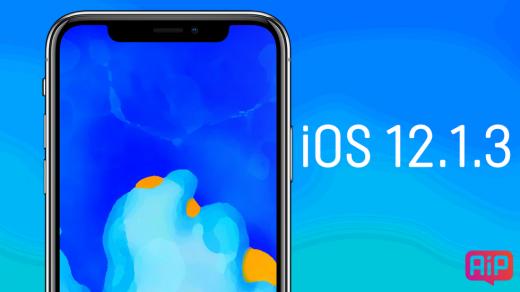 Apple запретила установку iOS 12.1.3
