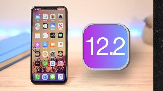 Почему iOS 12.2 важно установить