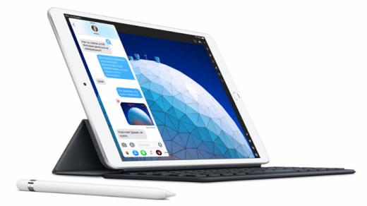Вышел10,5-дюймовый iPad Air3 (2019): обзор, характеристики, дата выхода, цена