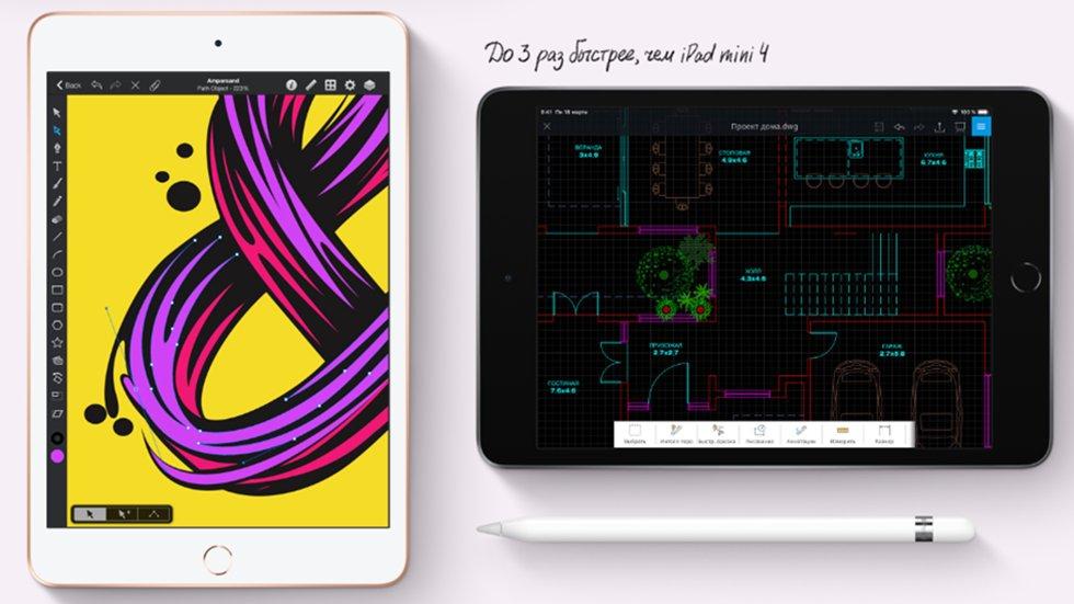 Вышел iPad mini5: обзор, характеристики, дата выхода, цена