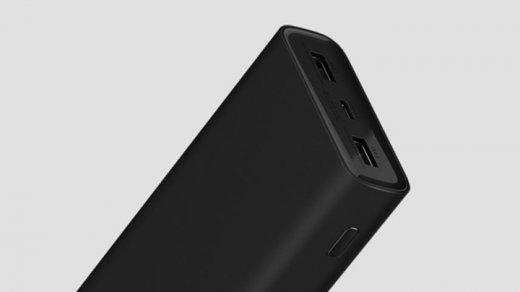 Xiaomi дешевый портативный аккумулятор сосверхбыстрой зарядкой