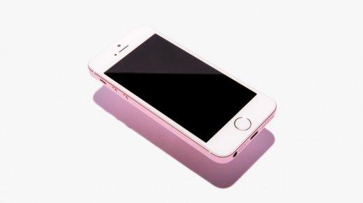 iPhone SE2на презентации вмарте: ждать или нет