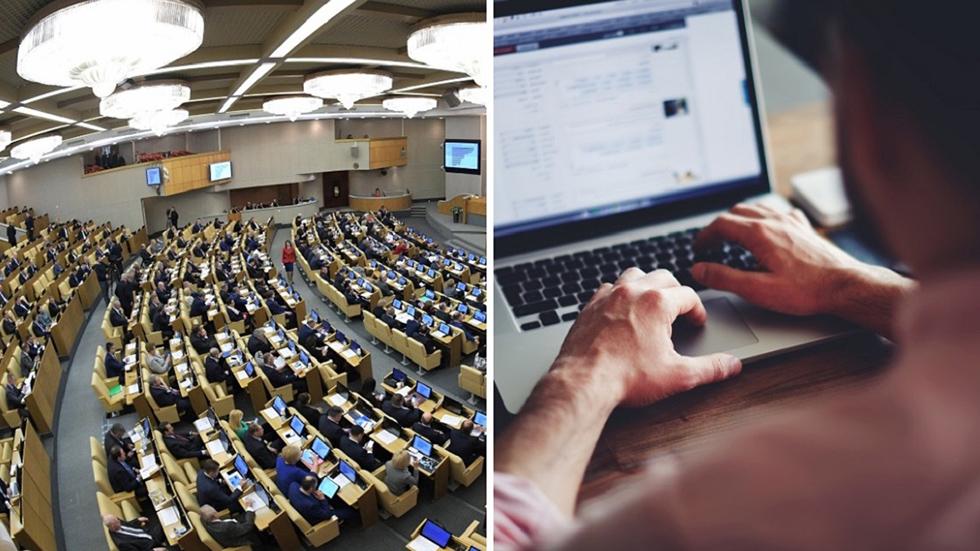 Авызнаете? Опрос показал, что половина россиян невкурсе про закон об оскорблениивласти в интернете