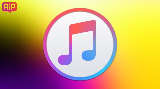 Apple планирует переосмыслить iTunes