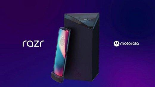 Фото Motorola RAZR 2019 попали вСеть
