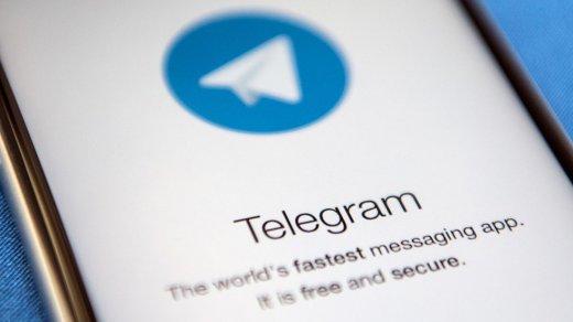 Роскомнадзор огоде блокировки Telegram: «Периодически онзагружается медленнее»