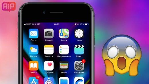 Сравнение времени работы iPhone наiOS10, iOS 11иiOS 12. Результаты заставляют задуматься