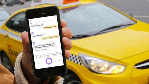 Влучших приложениях такси для iPhone иAndroid найдены уязвимости