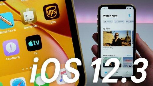 iOS 12.3 продолжает становиться быстрее