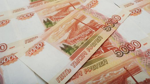Банкомат вМоскве крупно обокрали при помощи купюр «банка приколов»