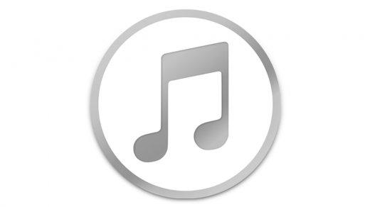Названа дата смерти iTunes