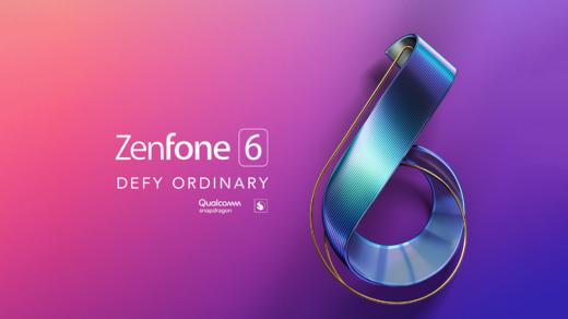 Время работы Asus ZenFone 6без подзарядки поразит