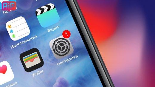 iOS 12.3 сделала старые iPhone более плавными