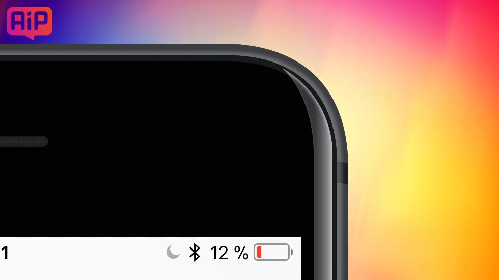 20+ реально ценных советов для владельцев iPhone