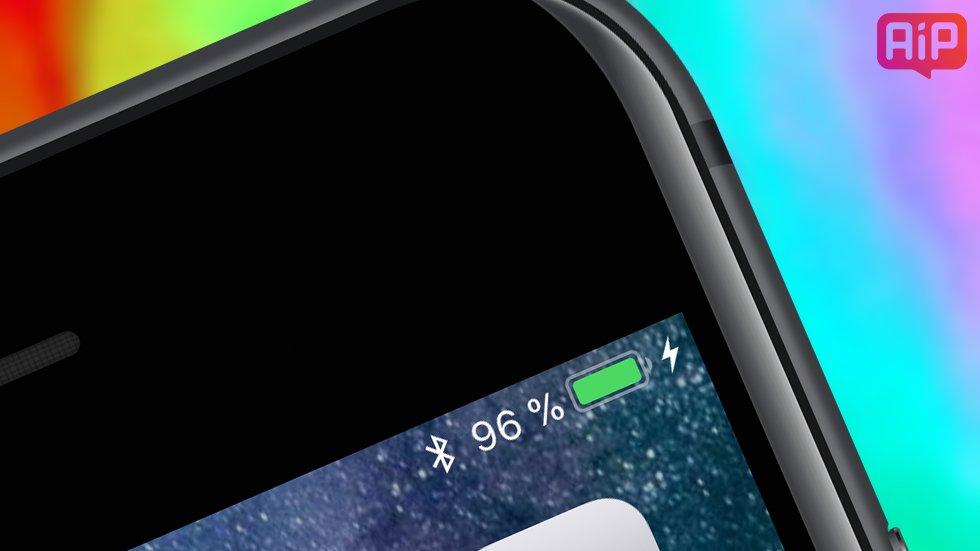 6 советов для зарядки iPhone вдва раза быстрее