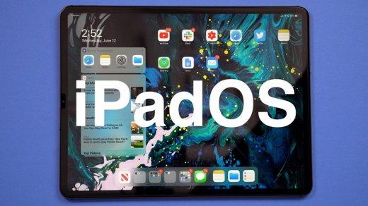Как установить бета-версию iPadOS 13