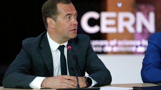 Медведев призвал мир бороться с хакерами