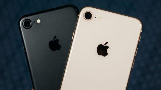 «Народные» iPhone 7иiPhone 8прилично снизились вцене