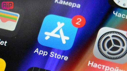 Неработает App Store иApple Music? Вынеодни— произошел крупный сбой