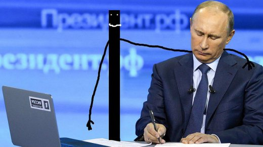 Путин впервые высказался о законе обизоляции интернета вРоссии