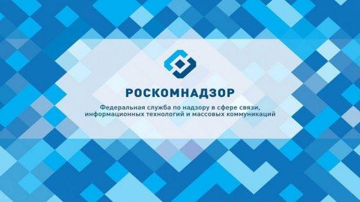 Россиянин трижды пытался сжечь офис Роскомнадзора из-за блокировки любимого сайта