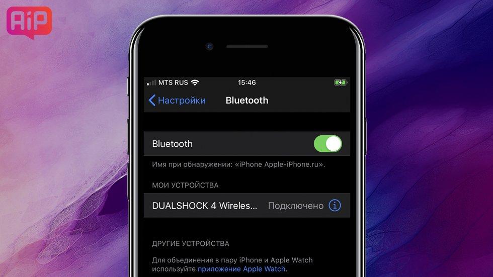 iOS 13добавляет поддержку геймпадов отPlayStation 4иXbox One SнаiPhone