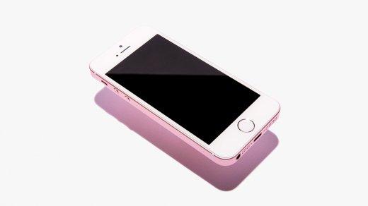 iPhone SEнаiOS13: поддерживается или нет