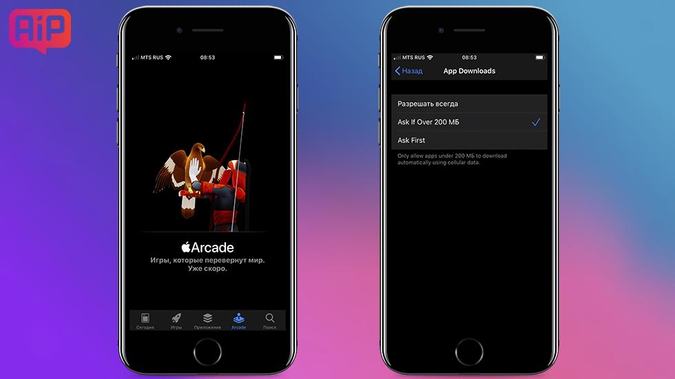 App Store Arcade