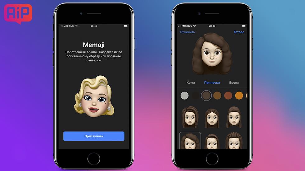 Мемодзи (Memoji)в iOS 13