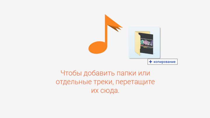 Как загружать музыку наiPhone или iPad без iTunes (самый лучший способ)