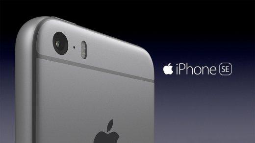 Дешевый Айфон появится. Apple нуждается внем из-за Индии