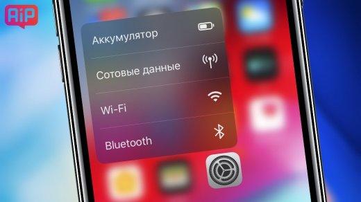 Все новые iPhone лишатся эксклюзивной технологии Apple