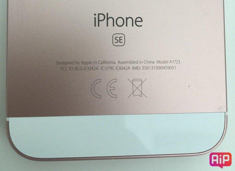 Задний корпус смартфона iPhone SE