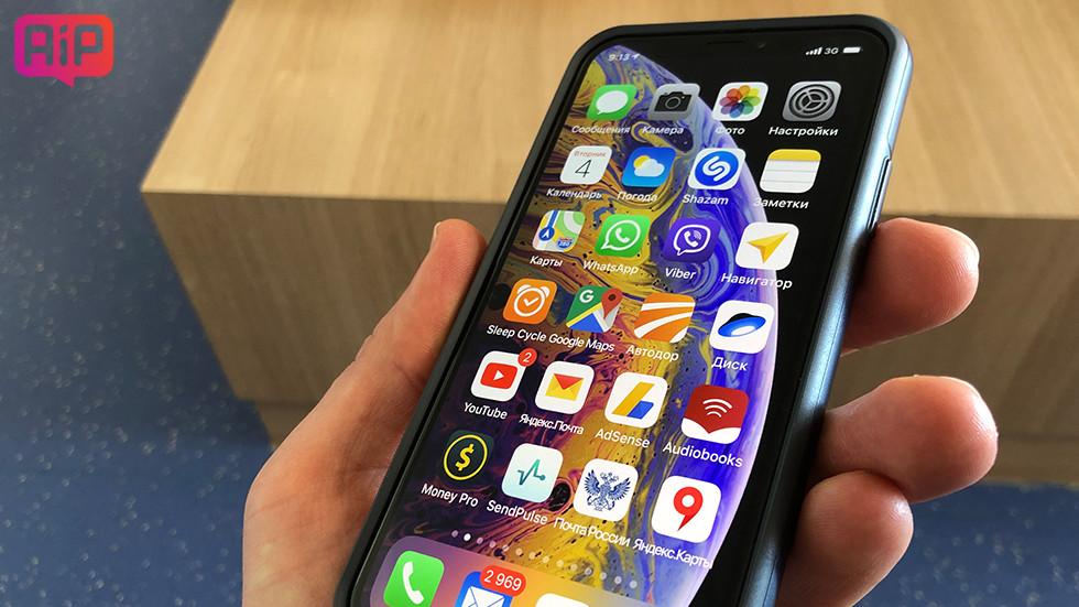 айфон сотовая сеть