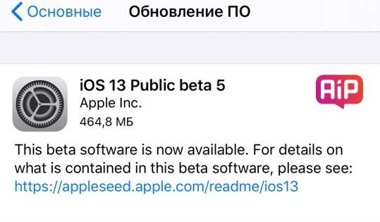 iOS 13 public beta 5