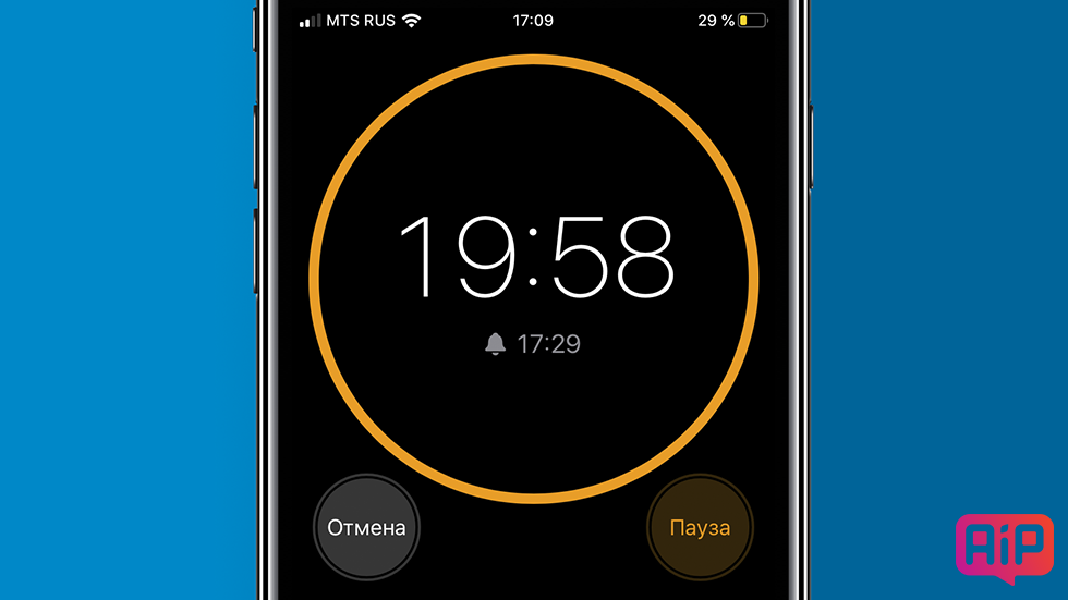 13скрытых функций iOS13, окоторых полезно знать