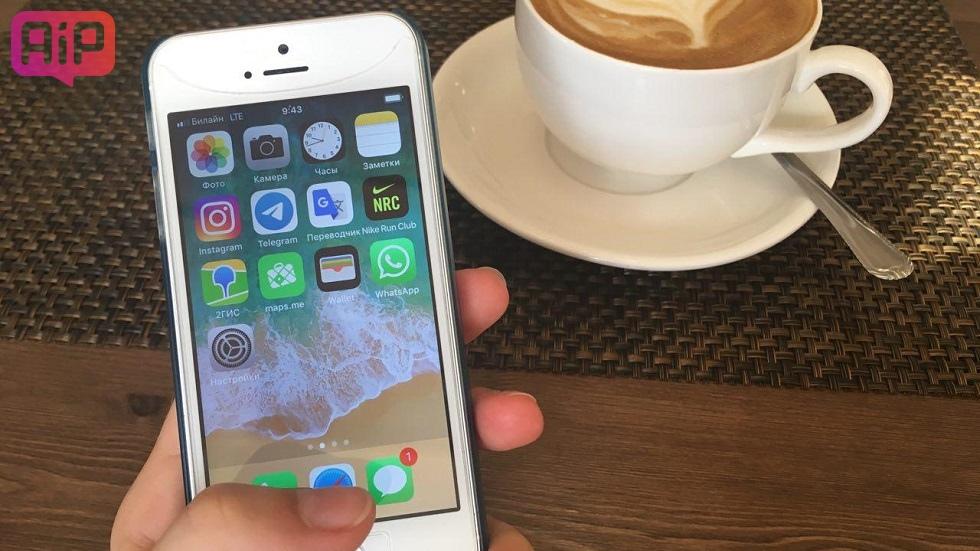 Почему важно отключать интернет на смартфоне?