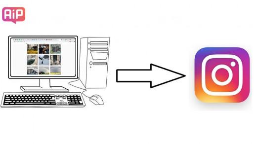 Как запостить фото в инстаграм с компьютера
