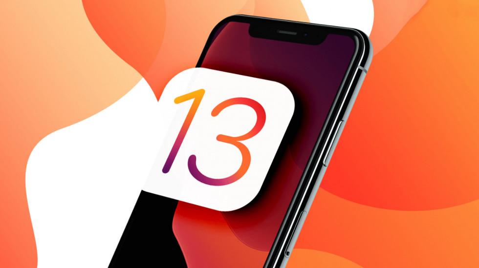 Названо точное время выхода iOS 13, iPadOS 13 и watchOS 6