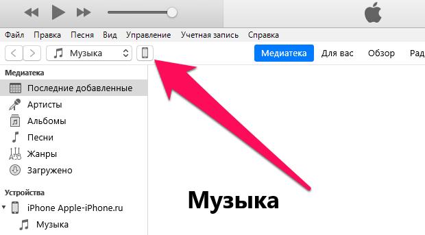 Основные проблемы испособы ихрешения iOS 13