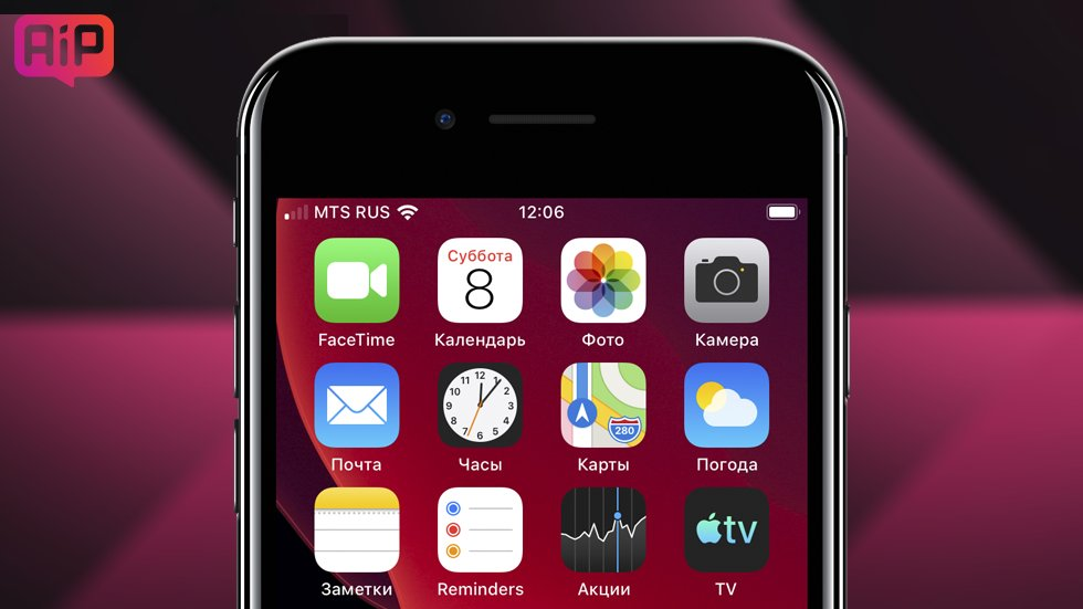 Улучшения продолжаются. iOS 13.1 порадовала скоростью работы