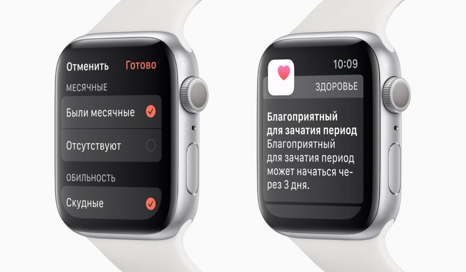 новые функции Apple Watch Series 5