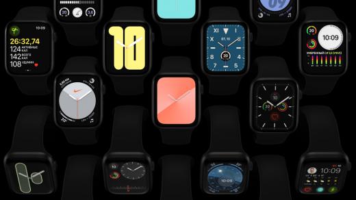 Apple Watch Series 5 — обзор, характеристики, фото, цена, дата выхода