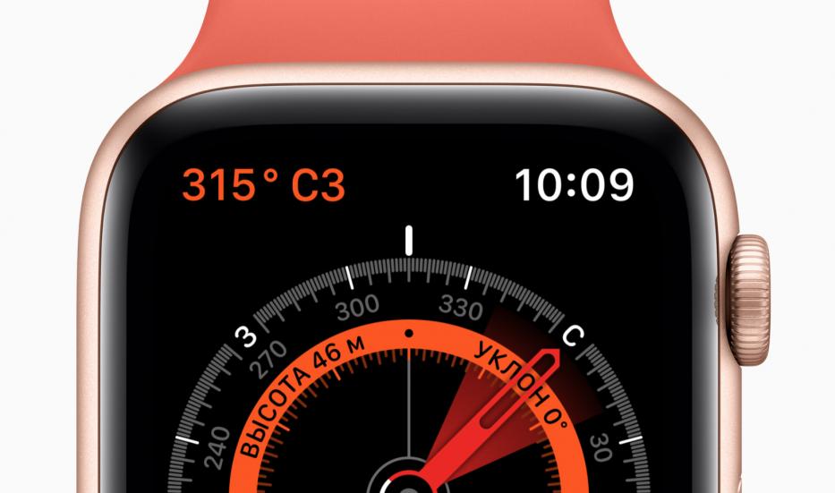 Apple Watch Series 5 компас